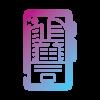 Citizen Engagement App for Smart City
